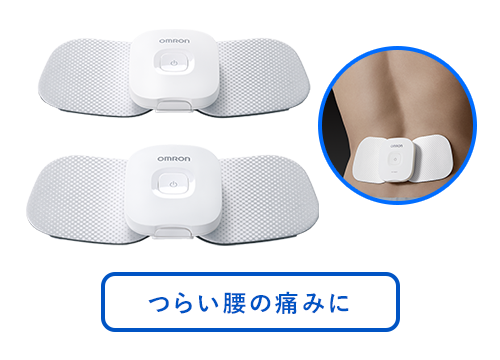 肩こり腰痛 ems 低周波治療器